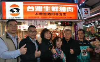 响应猪肉冷链贩售政策   无尘室肉摊在竹北
