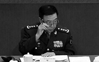 港媒披露和郭徐有關高級將領都涉重大問題