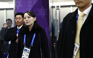 金正恩的親妹妹金與正在朝鮮到平昌的代表團中。圖為金與正。(Patrick Semansky - Pool /Getty Images)