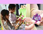 送你一朵纸莲花 每一片花瓣都有故事