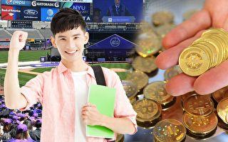 台湾就读高中 华裔美大生玩转比特币 一次付清600万学费