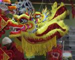 巴黎华人喜迎中国新年 保持传统阖家团圆