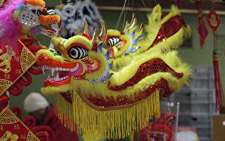 巴黎華人喜迎中國新年 保持傳統闔家團圓