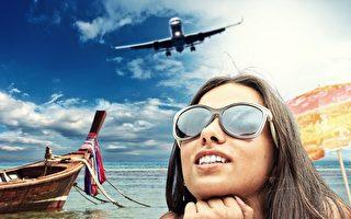 五招節省度假機票錢 最多省88%