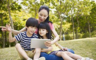 全職照顧孩子會影響養老金嗎?