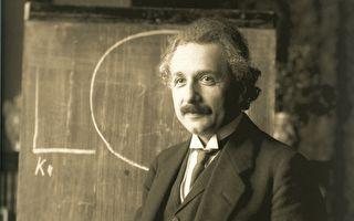爱因斯坦和特异功能高人梅辛的奇缘