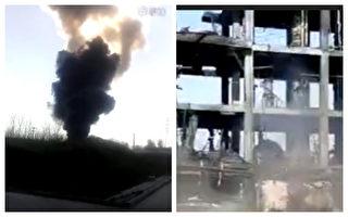 今日上午,山东省临沂市临沭县经济开发区金山化工有限公司发生爆燃,造成1人死亡多人受伤。(视频截图/大纪元合成)