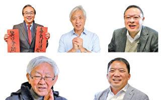 陳日君樞機及香港政界學界 祝讀者新年快樂
