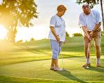 退休生活指南之免稅退休和保障終身收入