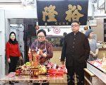 年初二开年饭 香港老字号五十年不变