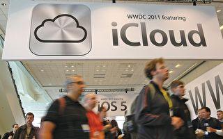"""28日起,注册地为中国的苹果云服务用户需要注意他们的数据安全,因为当天,美国苹果公司将正式、全部把云服务数据交给""""云上贵州""""处理,中共将更容易获取苹果用户在云端上储存的信息和数据。(Justin Sullivan/Getty Images)"""