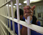 美高院重大裁決 移民被遣返前不得要求保釋