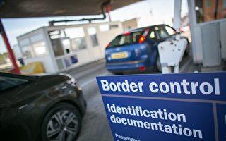 边境检查人手不足英国或使用志愿者