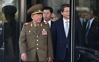 朝鮮官媒證實前二號人物黃炳誓被撤職
