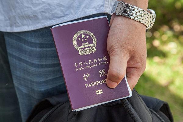 中共伦敦使馆一公告 让海外华人不寒而栗