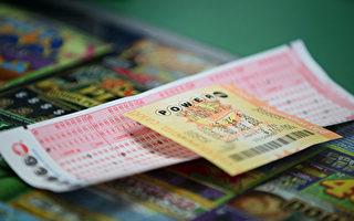 """美5.6亿彩票赢家:我犯了一""""巨大错误"""""""
