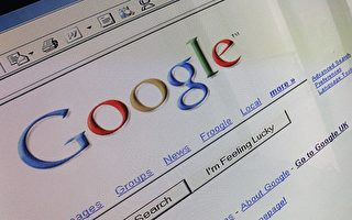 這對英國夫婦讓谷歌被罰21億鎊