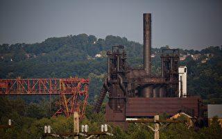 美公布钢铝材国安报告 指中共威胁最大