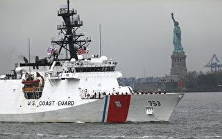 英媒:美拟在公海拦截违反对朝制裁船只