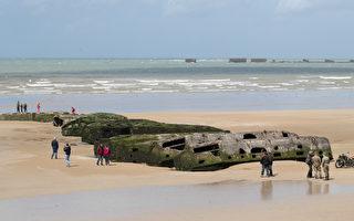 诺曼底登陆海滩上的当年战役遗迹。(Matt Cardy/Getty Images)