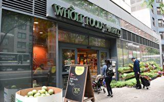 亚马逊:美四城市会员将享鲜食免费送货