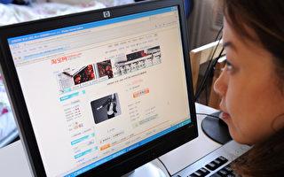 中國電商銷售假貨 被指全軍覆沒