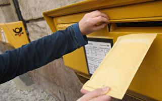 郵件遞送將延遲?德國郵遞員可能要罷工