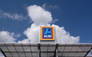 從護膚品到品牌香水 德國Aldi再次打響價格戰