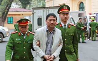 在德被綁架的越南前高官涉貪被判無期