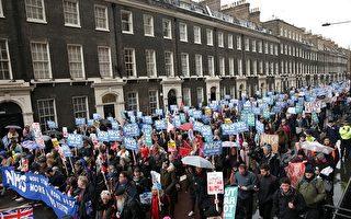 申請英國簽證     移民醫療附加費將上漲一倍