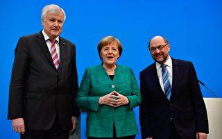 默克爾做出重大讓步 德國新政府組閣達協議