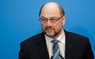 失信於眾 德國社民黨主席舒爾茨黯然殞落