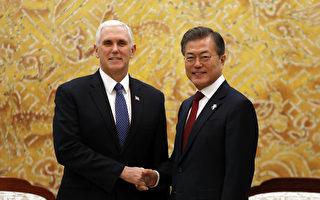 韩促美朝会谈 白宫:朝半岛无核化是目标