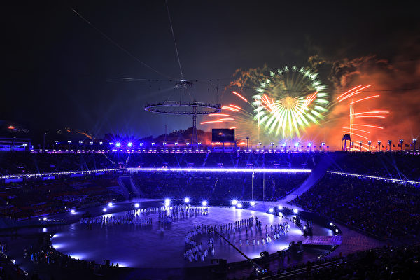 PYEONGCHANG-GUN, SOUTH KOREA - FEBRUARY 09: Fireworks are set off during the Opening Ceremony of the PyeongChang 2018 Winter Olympic Games at PyeongChang Olympic Stadium on February 9, 2018 in Pyeongchang-gun, South Korea. (Photo by Sean M. Haffey/Getty Images)