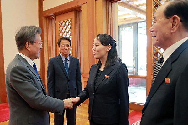 金正恩胞妹访问三天 花了韩国22万美元