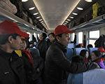 新年間,農民工回家和家人、朋友團圓,飯桌上道訴苦水,盼望這樣專制獨裁的體制早日結束。圖為今年新年前往家趕著過年的農民工們。(Tao Zhang/Getty Images)