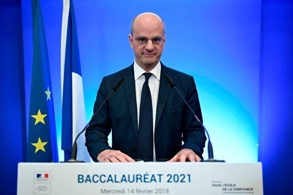 法国高中会考新规则出炉