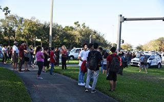 佛州高中血案 15岁遇难华裔少年让同学先逃