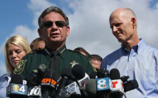 佛州枪击案:议员要求县警长下台