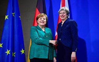 英国要什么 德国很好奇