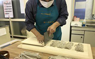 組圖:日本東北遊之三 體驗自製蕎麥麵