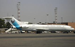 【快訊】伊朗客機墜毀 機上66人恐全部遇難