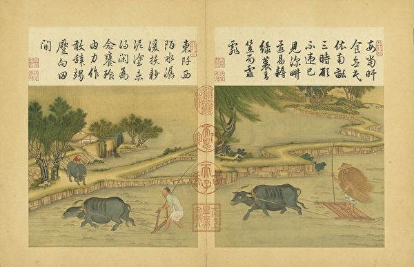 清 陳枚《耕織圖》之《耙耨》,台北國立故宮博物院藏。(公共領域)