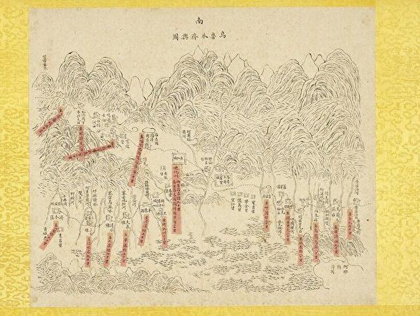 纪晓岚受到卢见曾牵连,被发配到乌鲁木齐。图为《新疆图.乌鲁木齐舆图》,台北国立故宫博物院藏。(公有领域)