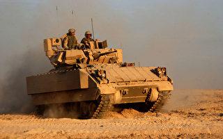應對中俄威脅 美國將加速發展下一代戰車