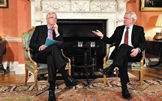 英国首相府:脱欧后不会留在欧盟关税联盟