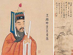 中國史上全能奇才 王陽明的養生之道