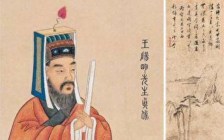 「棗 、梨、豇豆和西瓜」傳信 王陽明平叛亂
