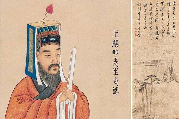 中国史上全能奇才 王阳明的养生之道