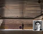 曾任遂宁市纪委书记的四川厅官孙志毅,2016年6月落马。(大纪元合成图)